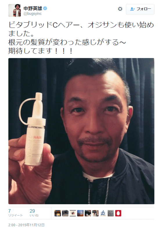 FireShot Capture 53 - 中野英雄さんはTwitterを使っていま_ - https___twitter.com_bugsyinc_status_664744522388078593