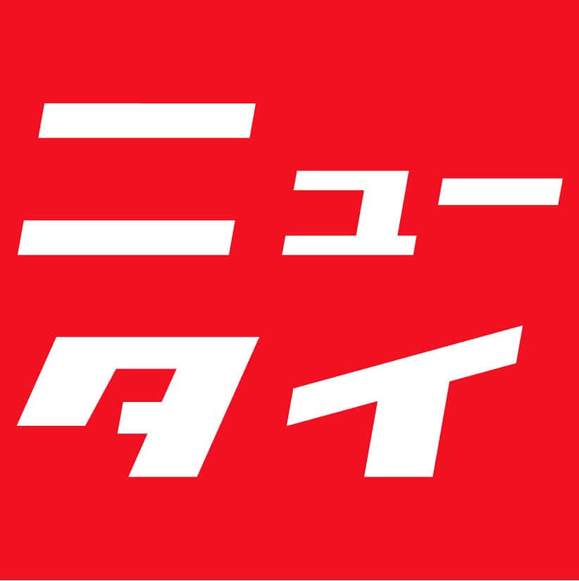 ニュース体験.jp