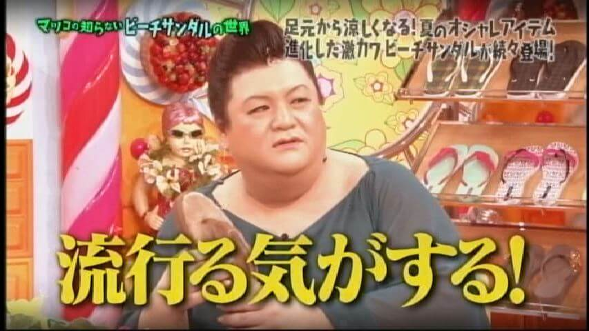 20160712_TBS_マツコの知らない世界.mpg_000088540