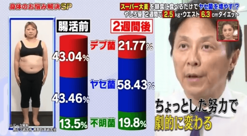 %e3%82%b9%e3%82%af%e3%83%aa%e3%83%bc%e3%83%b3%e3%82%b7%e3%83%a7%e3%83%83%e3%83%88-2016-09-24-19-00-17