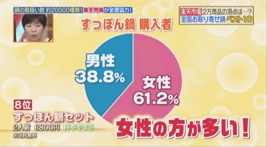 %e3%82%b9%e3%82%af%e3%83%aa%e3%83%bc%e3%83%b3%e3%82%b7%e3%83%a7%e3%83%83%e3%83%88-2016-09-16-18-53-39